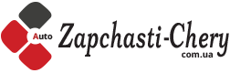 Лямбда зонд Чери М11 купить в интернет магазине 《ZAPCHSTI-CHERY》